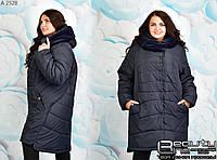 Зимняя женская куртка супер батал большого размера  (р. 60-72 )
