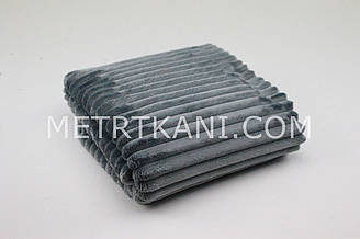 Minky Stripes плюш графитового цвета 100*80 №с-11