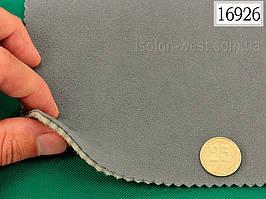 Оригинальный высококачественный автовелюр (Турция, серый - 16926), на поролоне и сетке, тягучый.