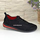 Кросівки дитячі для хлопчика з натуральних матеріалів, фото 3