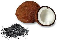 Уголь активированный кокосовый (607С) 1 кг.
