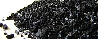 Уголь активированный березовый БАУ-А 500 гр.
