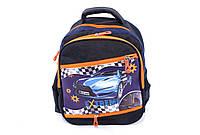 """Детский школьный рюкзак """"Magic 972528"""", фото 1"""