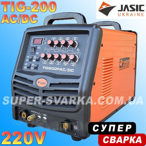 JASIC TIG-200p AC DC (e101) аргоновая сварка