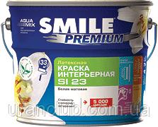 "Копия Краска SI-23 ""Premium"" БЛЕСК 7,  Smile"