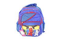 """Детский школьный рюкзак """"Magic 972502"""", фото 1"""