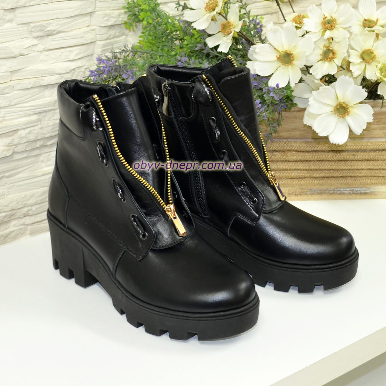 Ботинки черные женские кожаные демисезонные на тракторной подошве