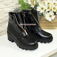 Ботинки черные женские кожаные демисезонные на тракторной подошве, фото 1