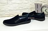 Мужские туфли-мокасины из натуральной замши синего цвета, фото 4