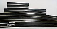 Молдинг двери на ВАЗ 2101-06 Sahler SH 501 узкий, хром