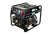 Бензиновый 3-х фазный генератор Hyundai HHY 7020FE-T. Бесплатная доставка!