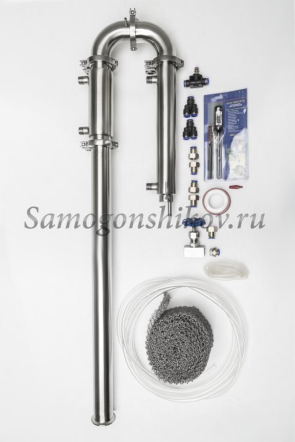 Дистиллятор Сан Саныч «Хард» СС-2. С царгой 50 см,  кожухотрубный дефлегматор.