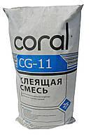 Coral CG-11 Клей для керамической плитки, 25 кг