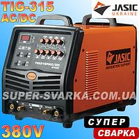 JASIC TIG-315P AC DC (e103) аргонная сварка