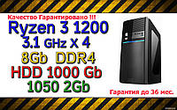 Системный блок  ( AMD Ryzen 3 2200G  (4 X 3.7GHZ) \ 8Gb DDR4 \ 1Tb \ GTX 1050 2Gb \ 500W)