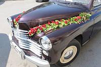 Оформление свадебного кортежа живыми цветами
