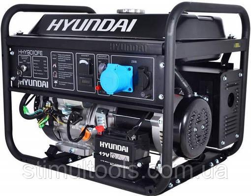 Бензиновый генератор Hyundai HHY 9010 FE. Бесплатная доставка по Украине!
