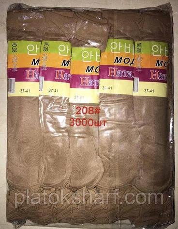 Качественные капроновые носки женские бежевого цвета, фото 2
