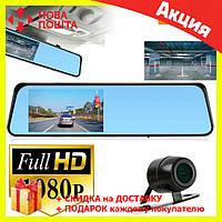Автомобильный Видеорегистратор зеркало DVR A1 с двумя 2 камерами
