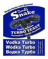 Спиртовые турбо дрожжи Doble SNAKE Vodka Turbo