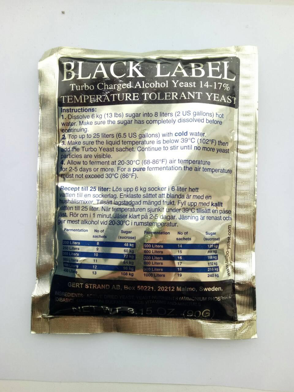 Турбо дрожжи Black Label Turbo