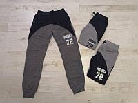 Спортивные штаны для мальчиков оптом, Sincere, 116-146 см,  № AD-839, фото 1