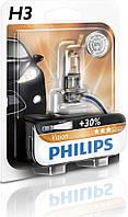 Галогенная лампа Philips Vision H3 12V 12336PRB1 (1шт.)