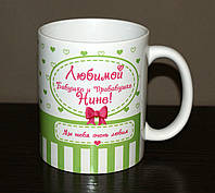 Чашка  Бабушке с Именем