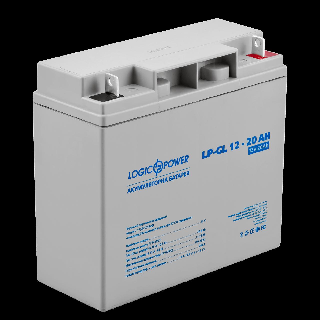 Гелевый аккумулятор Logic Power LP-GL 12V 20AH (12 Вольт, 20 Ач).