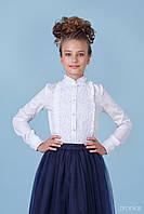 878f7982343 Школьная форма Зіронька в Украине. Сравнить цены