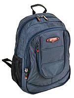 Синий городской рюкзак 8821 blue, фото 1
