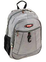 Нейлоновый рюкзак серого цвета 8822 grey