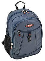 Нейлоновый рюкзак синего цвета 8822 blue, фото 1