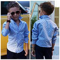 Стильная рубашка для мальчика №618 (р.116-134) / голубая, фото 1