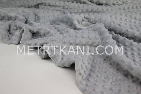 Плюш Minky серого цвета 350г/м2 №21
