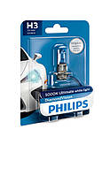 Галогенная лампа Philips DiamondVision H3 12V 12336DVB1 (1шт.)