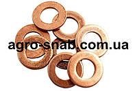 Шайба (уплотнительная) медная 15х20х0,5 (Упаковка - 100 шт.)