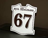 Адресная табличка фигурная белый + коричневый