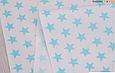 Сатин (хлопковая ткань) мятные звезды (компаньон к единорожкам на мяте), фото 2