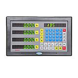 D70-4V четырехкоординатное устройство цифровой индикации, фото 2