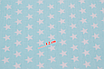 Сатин (хлопковая ткань) на  мяте звезды (компаньон к единорожкам на мяте), фото 2