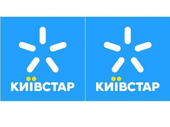 Красивая пара номеров 098474747X и 096474747X Киевстар, Киевстар, фото 2