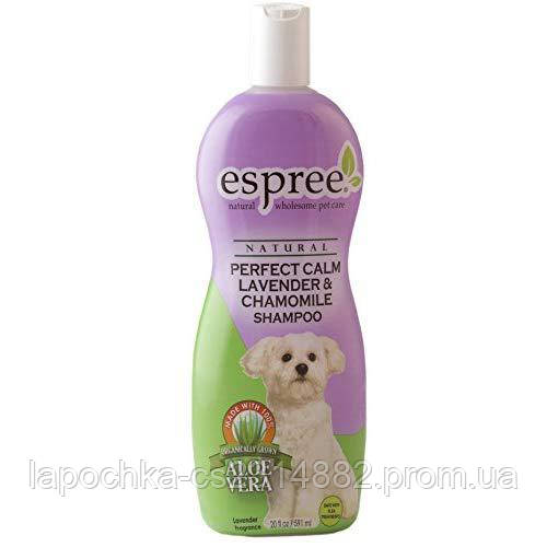 Шампунь Espree Perfect Calm Lavender&Chamomile Shampoo успокаивающий с лавандой и ромашкой, 355 мл