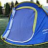 Палатка самораскладная Abarqs Quick 2, 3000 мм, фото 4
