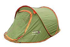 Палатка самораскладная Abarqs Quick 2, 3000 мм, фото 2