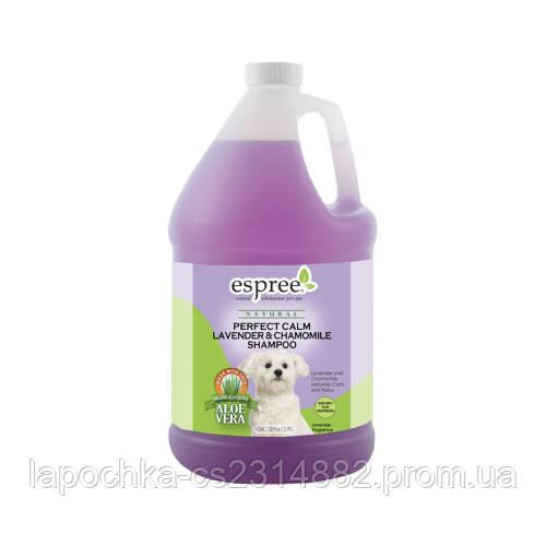 Шампунь Espree Perfect Calm Lavender&Chamomile Shampoo успокаивающий с лавандой и ромашкой, 3,79 л