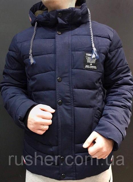 Купить куртки Elite