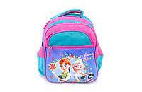 """Детский школьный рюкзак """"Magic 972510"""", фото 1"""