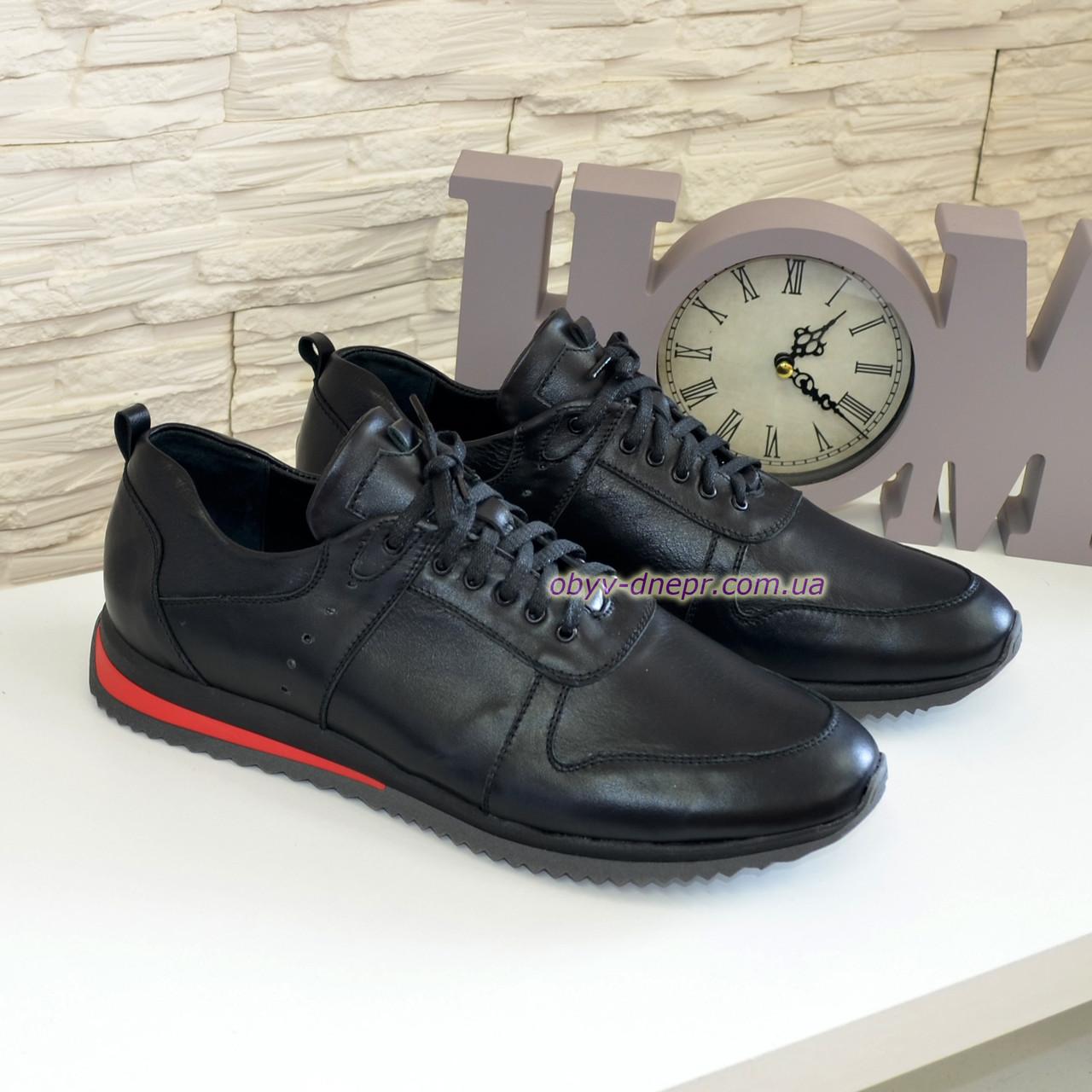 Кросівки чоловічі шкіряні на шнурівці