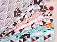 Сатин (бавовняна тканина) сірі,коричневі,чорні трикутники (ШЛЮБ точки білі через 60см), фото 4